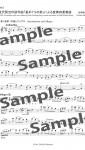 宮沢賢治作詞作曲「星めぐりの歌」による 変奏四重奏曲/パート譜