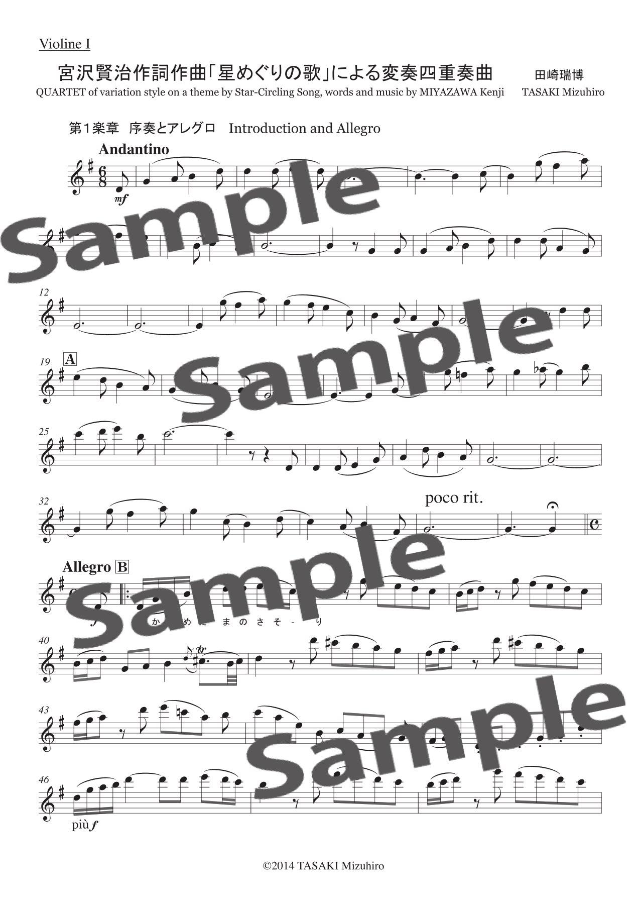 4Part_vn1_sample