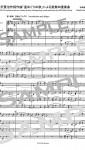 宮沢賢治作詞作曲「星めぐりの歌」による 変奏四重奏曲/スコア