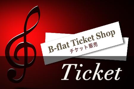 Ticket !のイメージ
