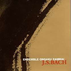 J.S.BACH -パッサカリア- / 音楽三昧