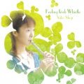 庄司祐子 / Feeling Irish Whistle